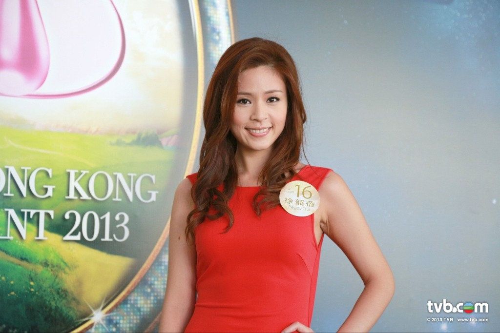 Miss hong kong 2013 contestant alleged leaked sextape - 1 4
