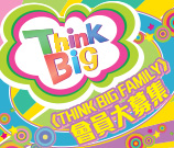 《Think Big Family》會員大募集