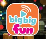 big big fun 得獎名單公布