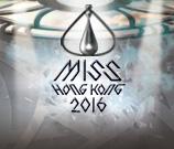 2016 香港小姐競選