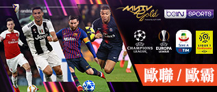 myTV-Gold_beIN-SPORTS