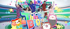 Think Big 天地
