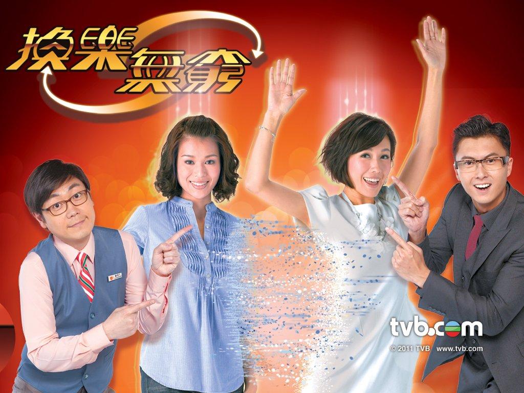 tvb高清翡翠台下载_TVB港剧:换乐无穷 - Wish and Switch 2012 HDTV 720p x264 AC3 5.1 HDTV RiP ...