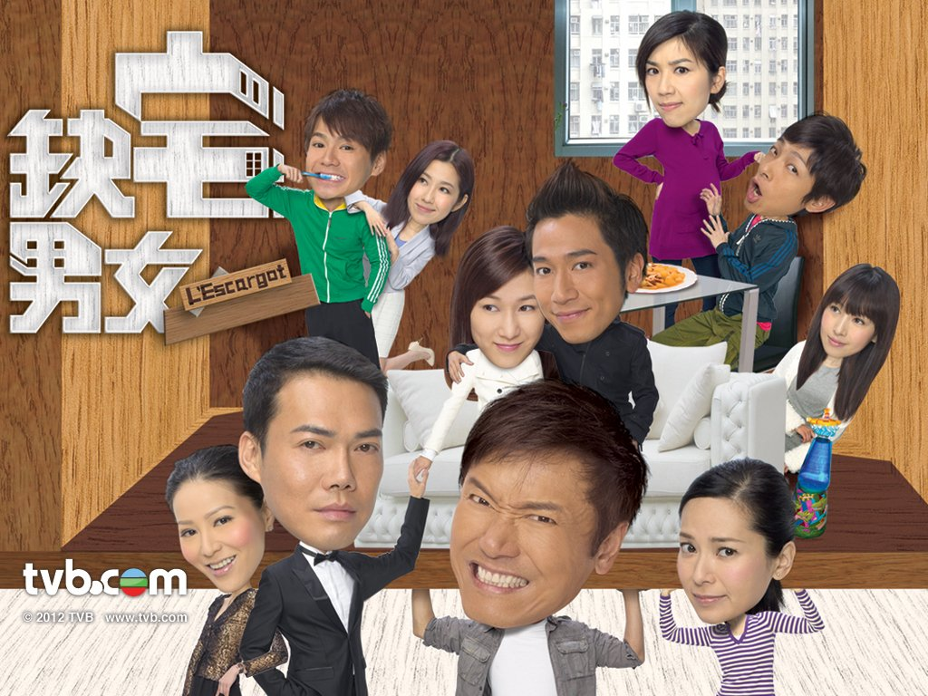 TVB 缺宅男女 線上 重溫 主題曲 (傷城記 鍾嘉欣 吳卓羲) 歌詞