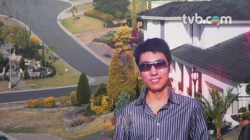 郭田葰:香港、印尼、澳洲 第二集 ...