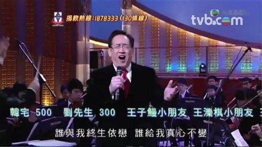 郭田葰:「李家仁醫生,我都好想唱兒...