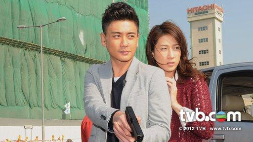 Linda chung and bosco wong dating