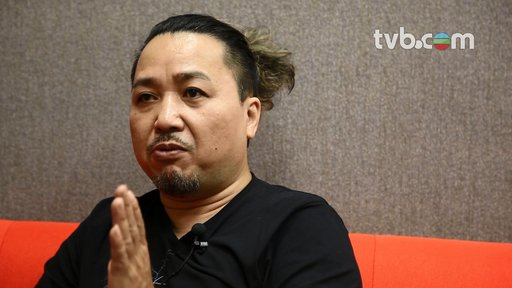 古明華:潛伏兩年 不再放棄