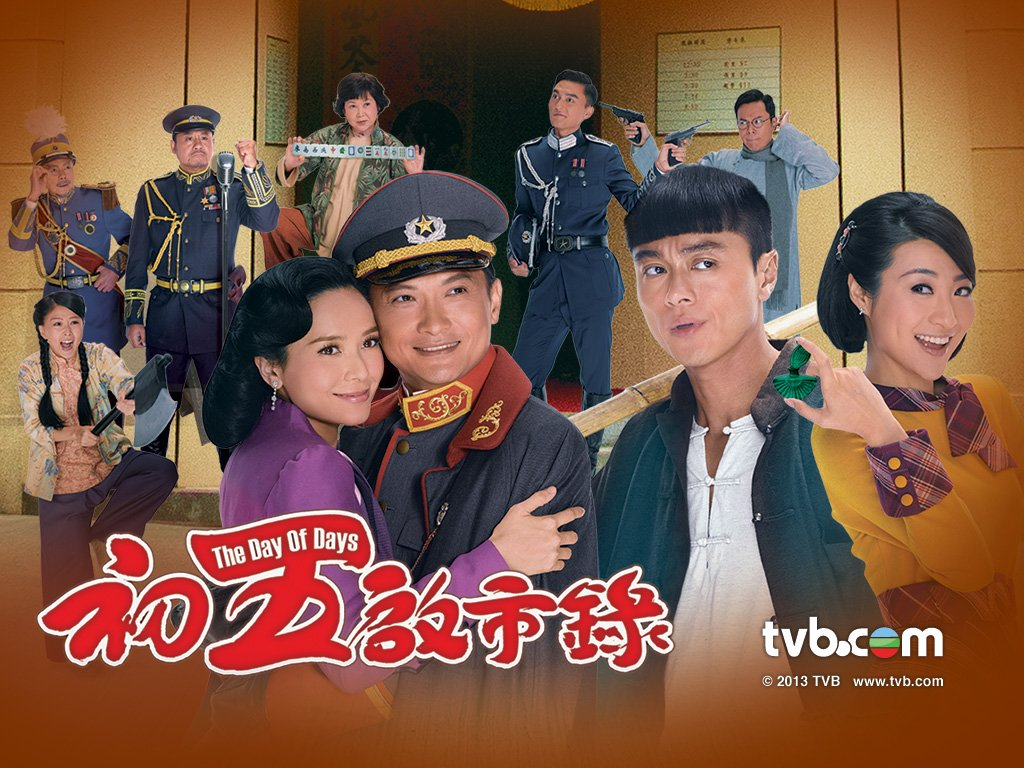home troopers tvb ending relationship