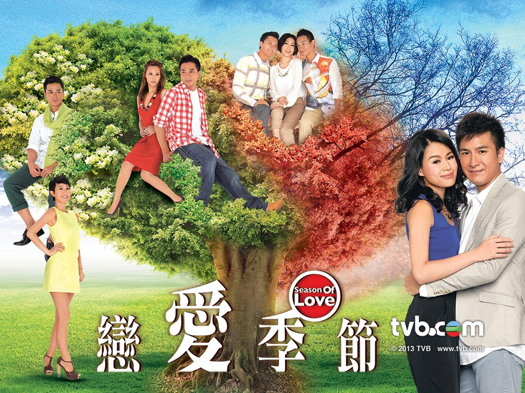 Hong Kong TVB Drama 2013] Season of Love 戀愛季節