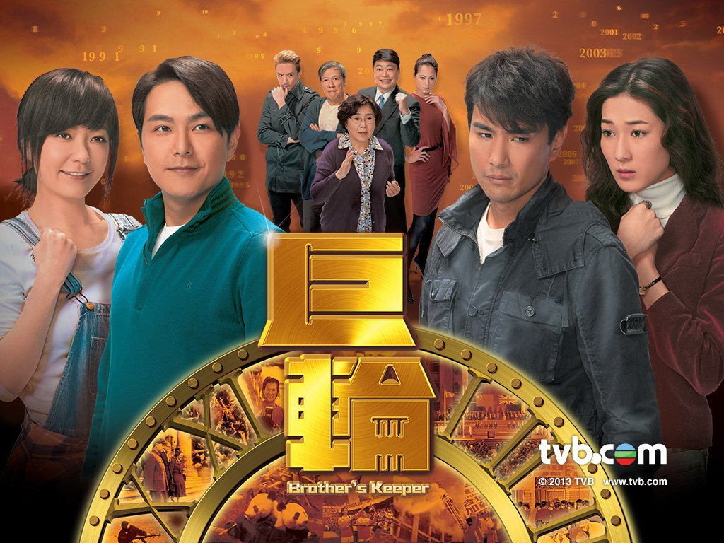 shun wai story The conqueror's story is a hong kong television series based on the events in  the chu–han  5, the second emperor, 二世祖, lam wai-san  tang yu-chiu  as tin do cheung hon-ban as ng jui kwok tak-shun as hon sun, king of hon .
