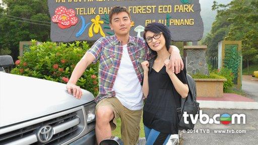 elaine yiu outbound love - photo #30