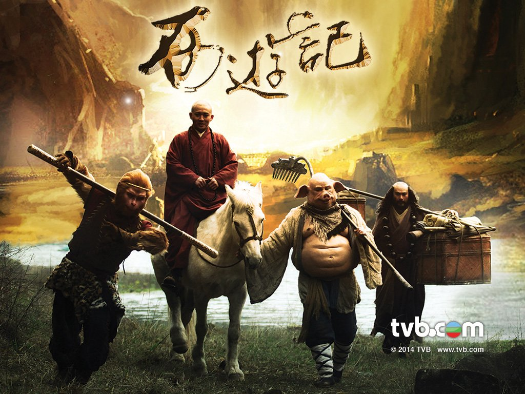 essays on journey to the west