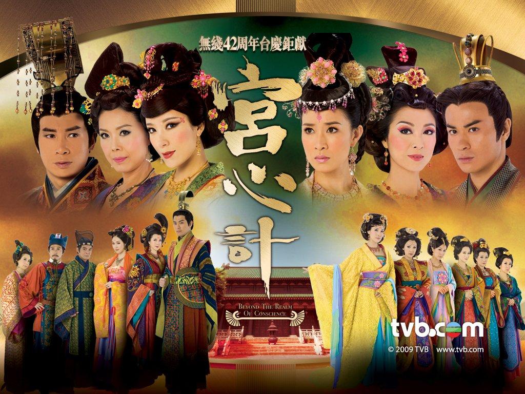 TVB BTROC Poster