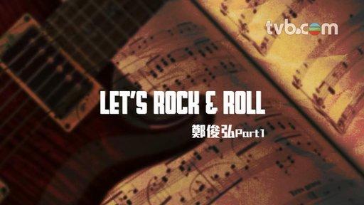 鄭俊弘:Let's Rock &a...