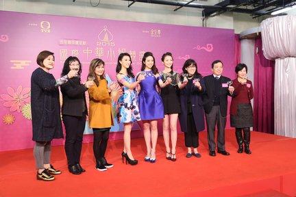 娛樂大事:《2015國際中華小姐競...