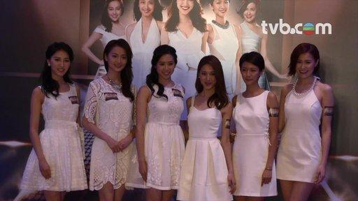 娛樂大事:2015香港小姐競選  ...