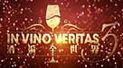 In Vino Veritas 3