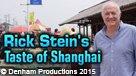 Rick Stein's Taste of Shanghai (ENG/CHI)