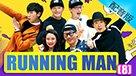 RUNNING MAN (VIII) (配音版)
