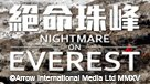 Nightmare on Everest