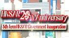 HKSAR 20th Anniversary  5th Term HKSAR Government Inauguration (English Ver.)