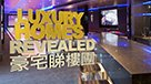 Luxury Homes Revealed