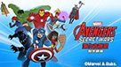 Marvel's Avengers Secret Wars