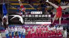 第四十八屆世界競技體操錦標賽
