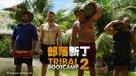 Tribal Bootcamp (II)