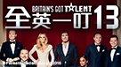 Britain's Got Talent (XIII)