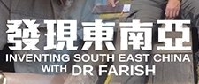 發現東南亞