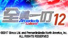 America's Got Talent (XII)