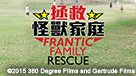 Frantic Family Rescue
