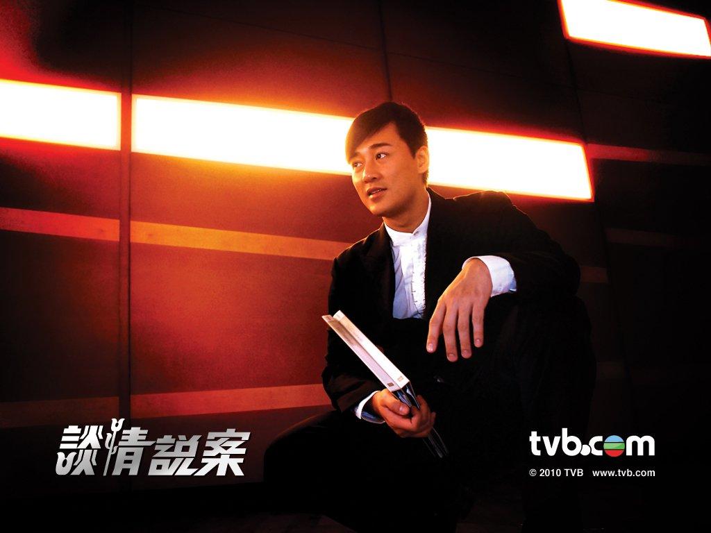 [下載]林峰 - 直到你不找我 (TVB 談情說案 主題曲) 完整版