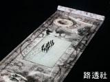 畫卷開啟中國百年夢