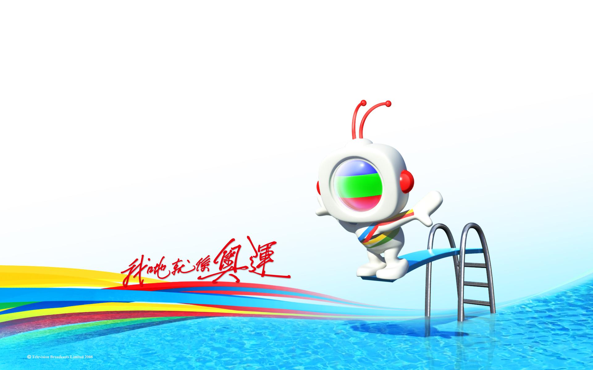 香港无线电视(tvb)台徽奥运会运动员形象海报下载