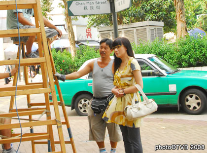 [2009 - HK] Tình Đồng Nghiệp - Page 2 Photo_114