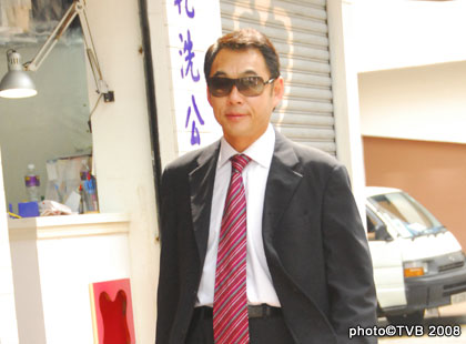 [2009 - HK] Tình Đồng Nghiệp - Page 2 Photo_119