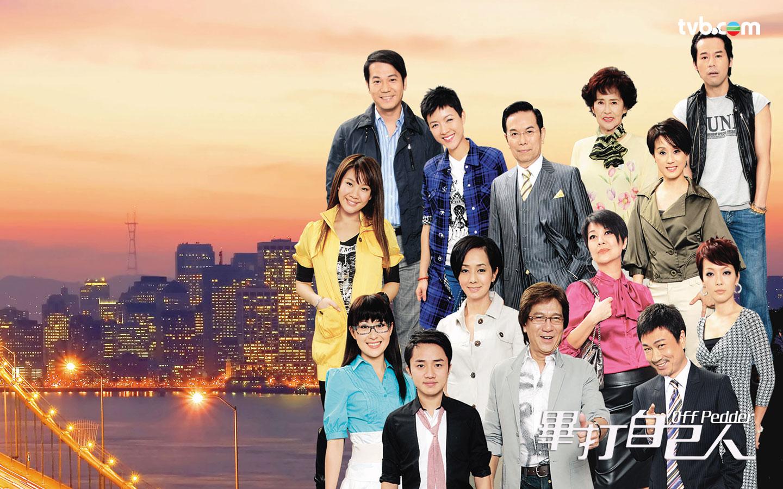 [2009 - HK] Tình Đồng Nghiệp - Page 2 Wallpaper_1440x900_01