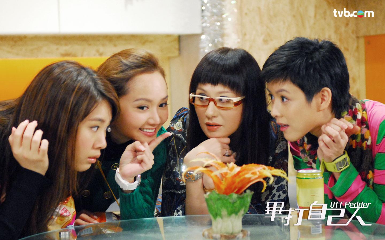 [2009 - HK] Tình Đồng Nghiệp - Page 2 Wallpaper_1440x900_04