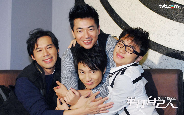 [2009 - HK] Tình Đồng Nghiệp - Page 2 Wallpaper_1440x900_05