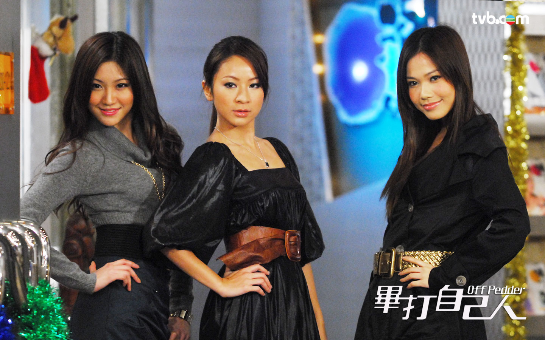[2009 - HK] Tình Đồng Nghiệp - Page 2 Wallpaper_1440x900_06