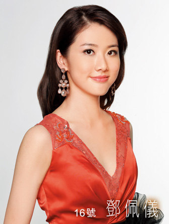miss chinese international 2013 is vancouver. Black Bedroom Furniture Sets. Home Design Ideas