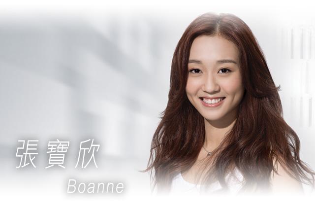 《2017香港小姐競選》10號 張寶欣 Boanne Cheung