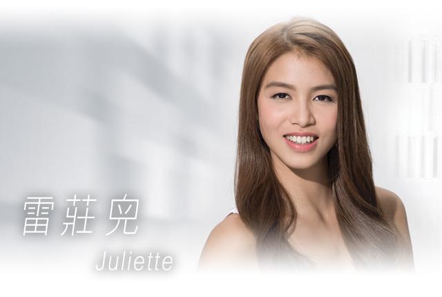 《2017香港小姐競選》5號 雷莊𠒇 Juliette Louie 雷莊兒
