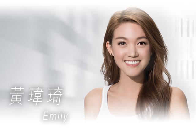 《2017香港小姐競選》4號 黃瑋琦 Emily Wong