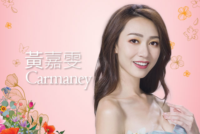 TVB《2019香港小姐競選決賽》冠軍1號 黃嘉雯 Carmaney Wong