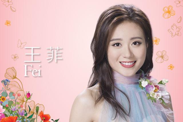 TVB《2019香港小姐競選決賽》亞軍5號 王菲 Fei Wong