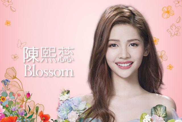 TVB《2019香港小姐競選決賽》6號 陳熙蕊 Blossom Chan